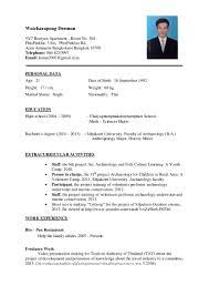 Best Nursing Resume Font by Watcharapong Deemun U0027s Resume