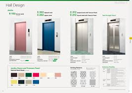 mitsubishi electric elevator logo nex way s hall design mitsubishi electric pdf catalogue