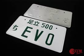 jdm mitsubishi evo mitsubishi evo japan license plate