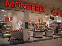 groupe monoprix siege social tunisie frappé par la crise monoprix ferme ses magasins à sfax et