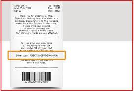 survey for gift cards nike survey take mynikevisit na survey to get 10 gift code