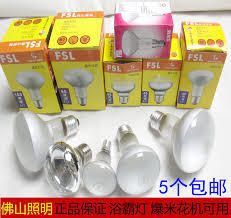 popcorn machine light bulb usd 4 37 fsl foshan ultra light bulbs 40 60 uva sun back lights