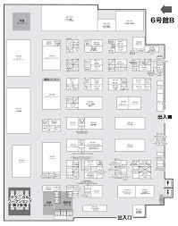 exhibition floor plan floor plan of 2014 exhibition report intermold2015 die u0026 mold