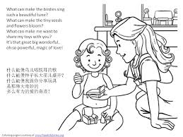 coloring pages on kindness kindness coloring pages many interesting cliparts