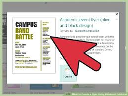 flyer designen programm how to create a flyer using microsoft publisher 11 steps