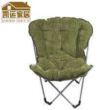 simple and stylish single package portable reading lounge chair