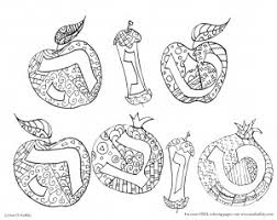 coloring page for rosh hashanah jewish new year free printable