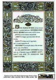 constitution of india wikipedia