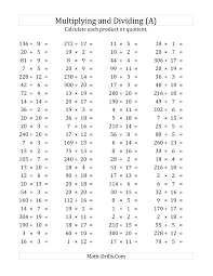 100 horizontal multiplication division questions facts 1 to 20 a