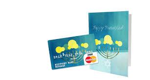 hanukkah gift cards hanukkah gift cards giftcards