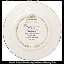 50th wedding anniversary plates plate 50th wedding anniversary