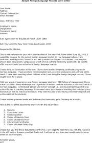 cover letter for elementary teaching job example of 21 excellent