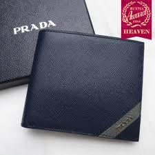 prada buyma prada s wallets on sale best prada handbags