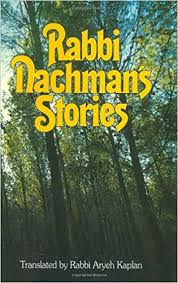 aryeh kaplan books rabbi nachman s stories 9780930213022 nachman of