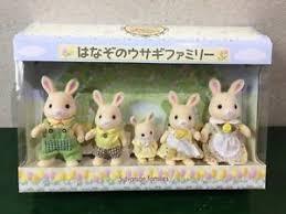 Sylvanian Families Garden - sylvanian families flower garden rabbit family fukuoka garden