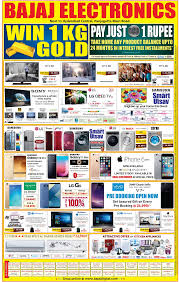 Electronics Shops Near Mehdipatnam Hyderabad Page 15 Of 46 Advert Gallery