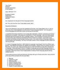 nanny cover letter sles 28 images child and youth worker