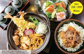 sato japanese cuisine gourmet passport sato no udon