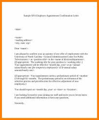 Confirmation Extension Letter Format 7 appointment letter sle bike friendly