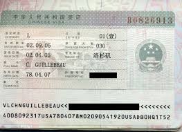 the hidden messages of passport stamps the art of non conformity