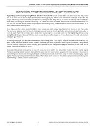 digital signal processing using matlab solution manual pdf