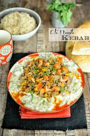 cuisine turque kebab kebab d ali nazik