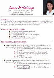 Word Format Resume Sample by Latest Resume Format For Experienced Resume Examples 2017