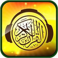 yusuf blog download mp3 alquran download mp3 murotal salah bukhatir quran 30 juz blog share