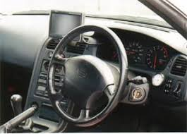 Nissan Skyline Interior Nissan Skyline R33 Gt R Interior Photo S Album Number 447
