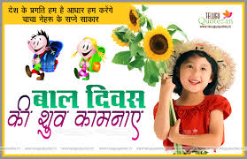 children slogan on marriage card hindi 50th wedding anniversary