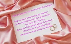 souhaiter joyeux mariage sms d amour 2018 sms d amour message les meilleurs sms joyeux