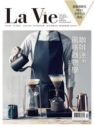 bureau poste li鑒e la vie 2016年十二月號搶先閱讀by tony li issuu