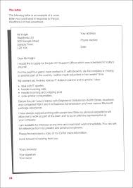 cover letter in response to online job posting sample cover