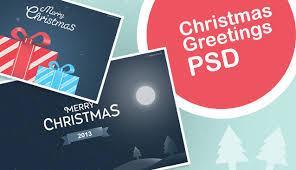 free christmas greeting cards psd u203a free greetings psd css author