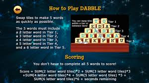 amazon com dabble hd the fast thinking word game appstore for