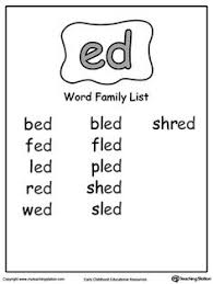 in word family list learning child and shorts