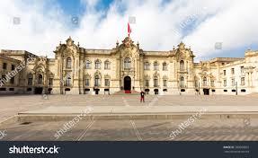 Lima Flag Government Palace Lima Peru October 10th Stock Photo 780596602