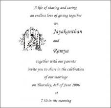 wedding ceremony invitation wording indian wedding invitation wording grandparents matik for