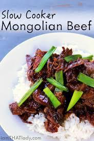 slow cooker mongolian beef lauren greutman