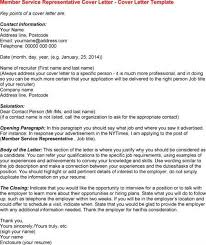 bc supplement essay questions a chefs resume peer editing form 5