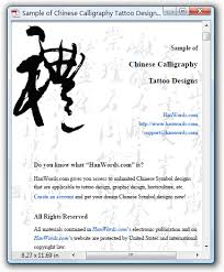 chinese symbols chinese words chinese characters chinese