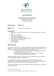 pharmacy technician resume description of pharmacy technician for resume therpgmovie