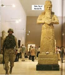 nebuchadnezzar u0027s dedicatory inscription on the ishtar gate
