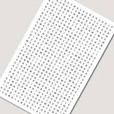 word search wrapping paper it s about and design wars word search puzzle wrapping paper