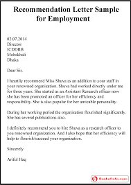 Recommendation Letter recommendation letter sle exle format template