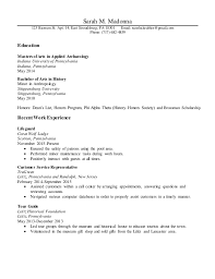 Resume Search For Employers Esl Mba Admission Paper Advice Intitle Resume Or Resume C Gis A