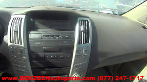 lexus rx 350 owners manual 2011 parting out 2007 lexus rx 350 stock 7174gy tls auto recycling