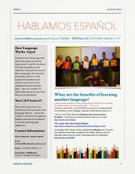 mis clases locas quick tip parent newsletter projects to try