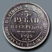 цена платина