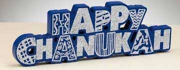 where to buy hanukkah decorations hanukkah celebration hanukkah decorations for table